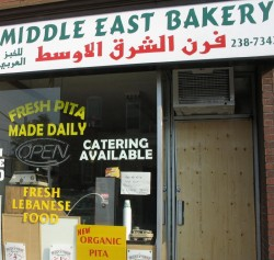 Fire at the Middle East Makery